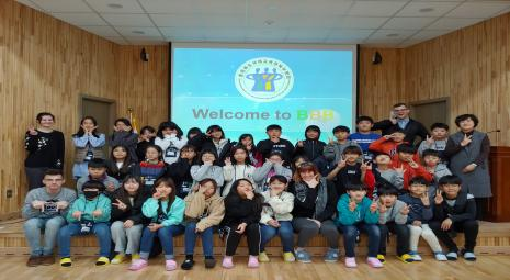 2019. Global Citizenship English Camp for Grade 5 7기