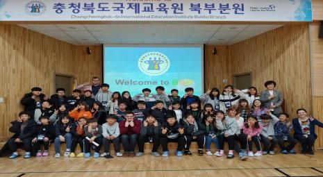 2019. Global Citizenship English Camp for Grade 5 8기